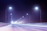 Для освещения дорог и улиц