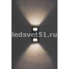 Накладной светодиодный уличный светильник ЛЮКС SP4120