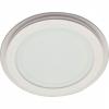 Светильник AL2110 12W белый