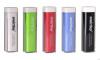 Внешний аккумулятор (Power bank) SmartBuy® EZ-BAT PRO, 2500 мАч