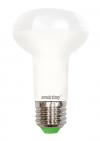 Светодиодная лампа 8Вт 3000К