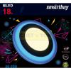Светильник LED накладной 18W (Круг)