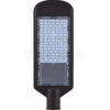 Светильник LED SP3032 50W 6400K