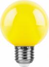 Светодиодная лампа LB-371 3Вт желтая