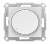 Механизм светорегулятора ATLAS поворотно-нажимной 630Вт