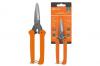 Ножницы для резки пластика, нерж.сталь, 200 мм