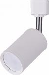 Светильник трековый под лампу GU10, белый AL155