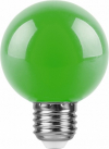 Светодиодная лампа LB-371 3Вт зеленая