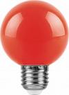 Светодиодная лампа LB-371 3Вт красная