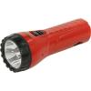 Аккумуляторный светодиодный фонарь 4 LED