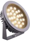 Светодиодный прожектор LL-877 ЛЮКС, 24Вт