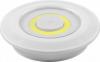 Cветильник-кнопка FN1207 (3шт в блистере+пульт)