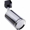 Светильник трековый под лампу GU10, хром AL155