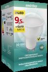 Светодиодная лампа 9.5Вт 3000К