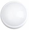 Светодиодный светильник HP 12Вт