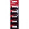 Батарейка алкалиновая Smartbuy A23-5B