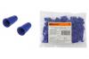 Соединительный изолирующий зажим СИЗ-2 4,5 мм2 синий (50 шт)