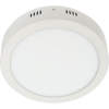 Светильник накладной светодиодный AL504 6Вт