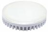 Светодиодная лампа 8Вт