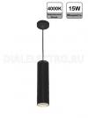 Светильник LED подвесной 15Вт (черный)