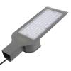 Светильник LED GST-C1-150W