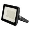 Прожектор светодиодный GTAB-50-IP65-6500-S